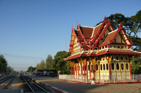 Estación de Hua Hin